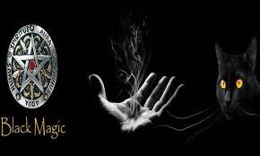 Bengali Black Magic!काला जादू के टोटके/उपाय