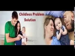 Childless Problem Solution | बच्चे नहीं होना की समस्या का समाधान - 9982867457