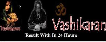 वशीकरण स्पेशलिस्ट इन मुंबई   LOVE VASHIKARAN SOLUTION