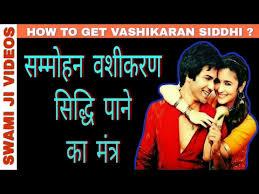 गुलाल से वशीकरण करने के होली के टोन-टोटके   Vashikaran Tips