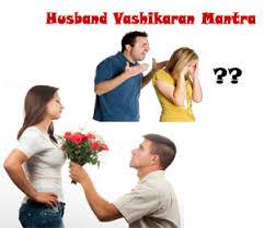 Most Powerful VASHIKARN For BOYFRIEND/HUSBAND